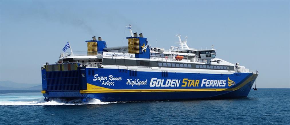 Μηχανική βλάβη σε πλοίο ανοικτά της Ραφήνας