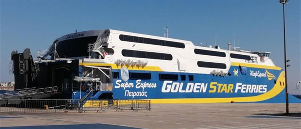 """Ταλαιπωρία για τους 257 επιβάτες του """"SuperExpress"""""""