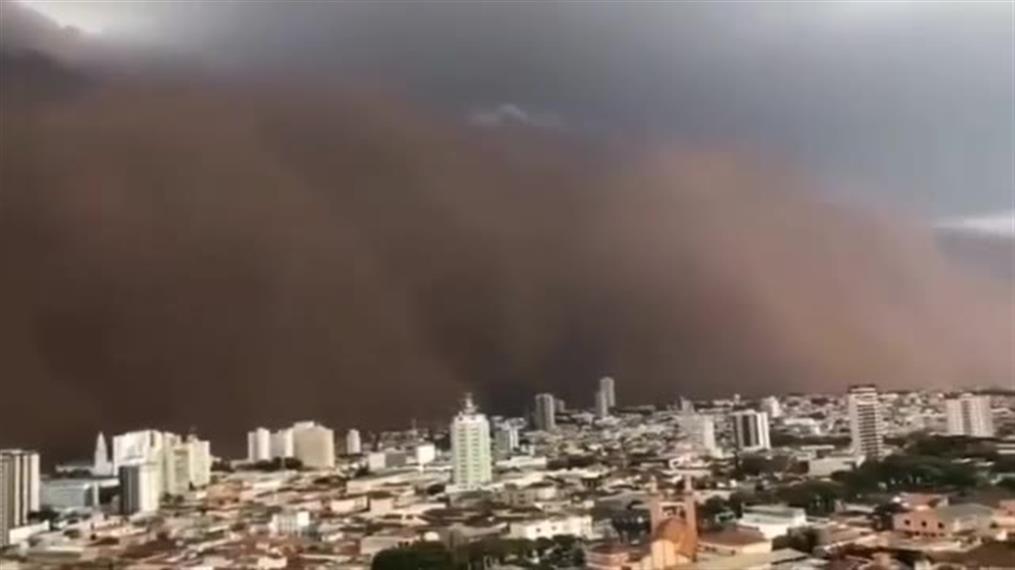 Σύννεφο κόκκινης σκόνης κάλυψε το Σάο Πάολο