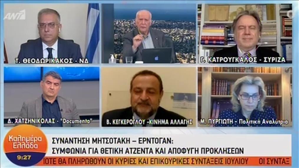 """Θεοδωρικάκος - Κατρούγκαλος - Κεγκέρογλου στο """"Καλημέρα Ελλάδα"""""""