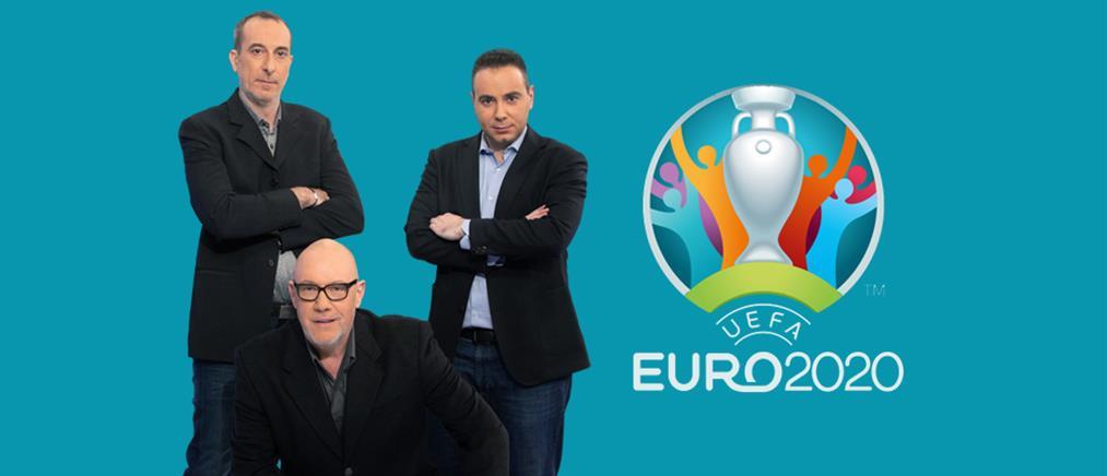 """""""Ο δρόμος προς το Euro 2020"""" με τον Βασίλη Τσιάρτα"""