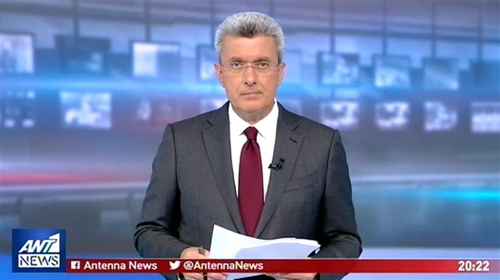ANT1 NEWS 22-05-2019 ΣΤΙΣ 19:30