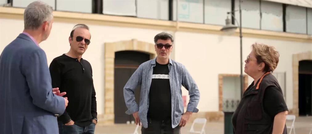 """Special Report"": Τέχνη και κορονοϊός (βίντεο)"