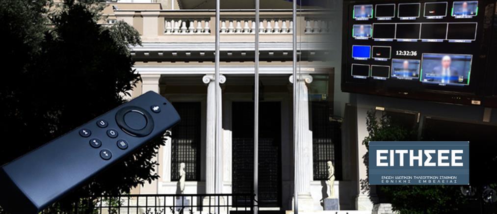 """ΕΙΤΗΣΕΕ: """"καυτά ερωτήματα"""" στην Κυβέρνηση για τις τηλεοπτικές άδειες μετά την συμφωνία του SEDDIF"""