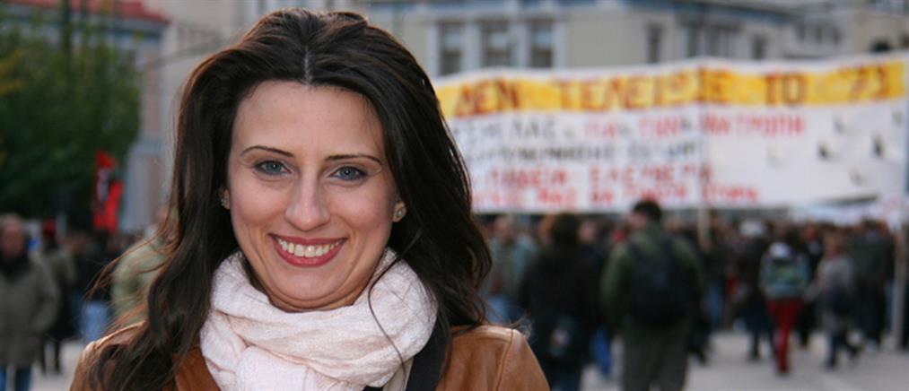 Πώς βουλευτής του ΣΥΡΙΖΑ συνδέει την δολοφονία της Άννυ με τον καπιταλισμό