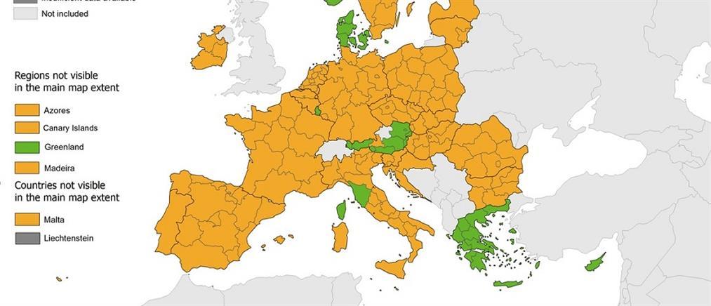 """Κορονοϊος - ECDC: """"πράσινη"""" η Ελλάδα"""