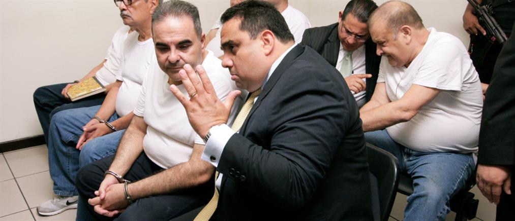 Στη φυλακή ο πρώην Πρόεδρος του Ελ Σαλβαδόρ (εικόνες)