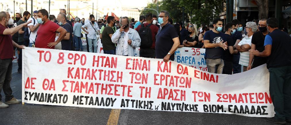 Συλλαλητήριο για εργασιακό νομοσχέδιο - Κουτσούμπας: Να αποσυρθεί εδώ και τώρα