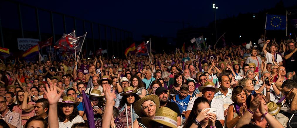 Εκλογές την Κυριακή στην Ισπανία
