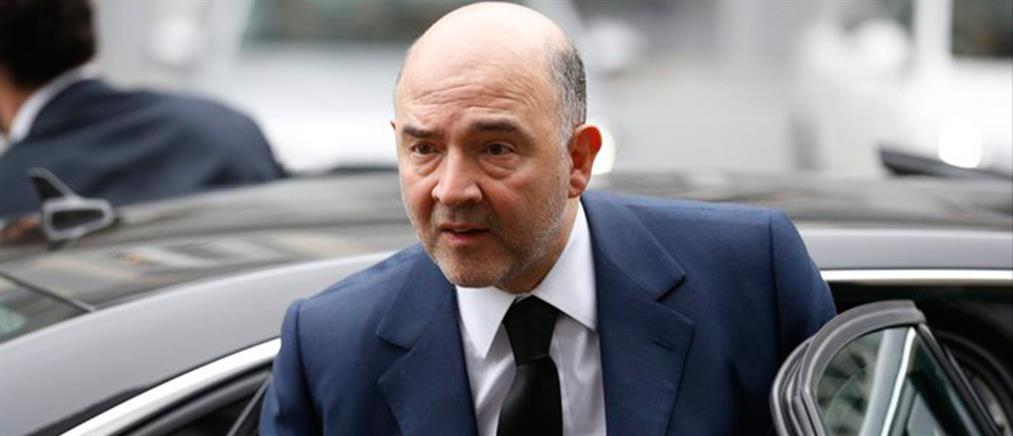 Μοσκοβισί: Πρώτα μεταρρυθμίσεις και μετά ελάφρυνση χρέους