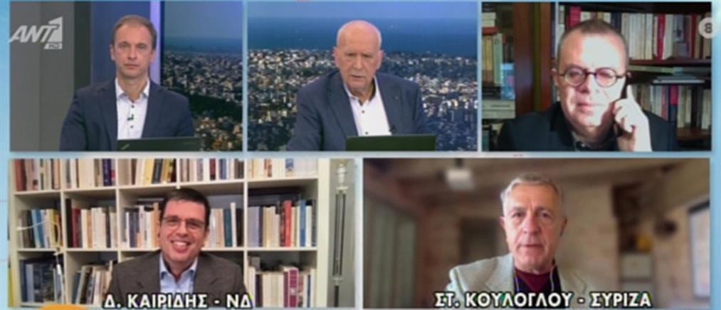 Καιρίδης - Κούλογλου: κόντρα για την πανδημία και την οικονομία (βίντεο)