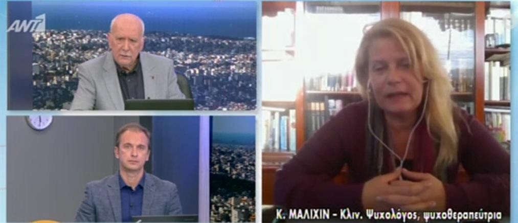 Μαλίχιν στον ΑΝΤ1: Η Σοφία Μπεκατώρου ζούσε σε κλίμα απειλής στην ιστιοπλοϊκή ομοσπονδία (βίντεο)