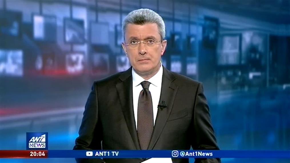 ANT1 NEWS 28-02-2020 ΣΤΙΣ 19:30