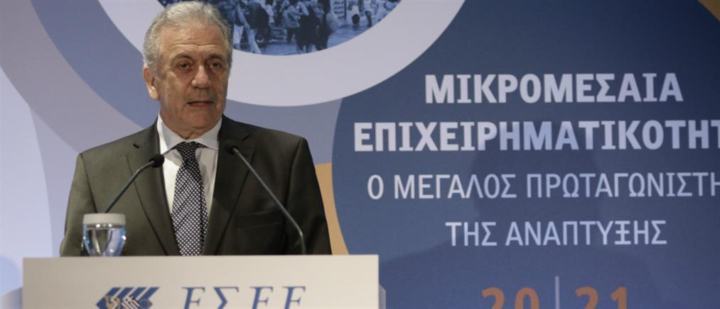 Αβραμόπουλος: Αν η Ευρώπη δεν είχε στηρίξει την Ελλάδα, θα ζούσαμε δραματικές ώρες…