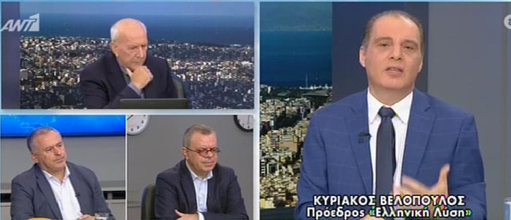 Βελόπουλος στον ΑΝΤ1: οπλοκατοχή για όλους τους Έλληνες (βίντεο)