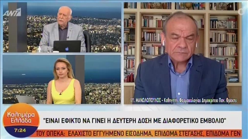 """Ο Ευάγγελος Μανωλόπουλος στο """"Καλημέρα Ελλάδα"""""""