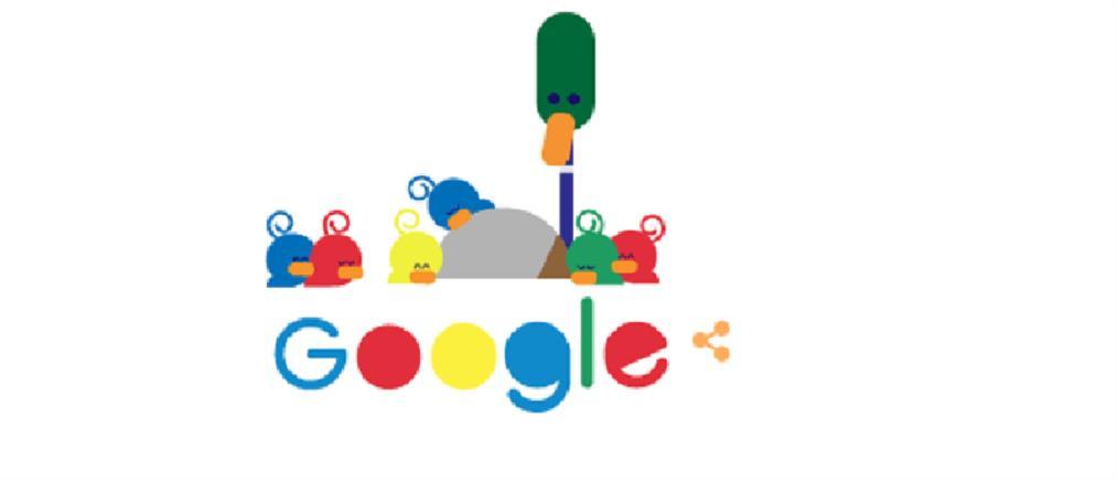 Το τρυφερό doodle της Google για τη Γιορτή του Πατέρα