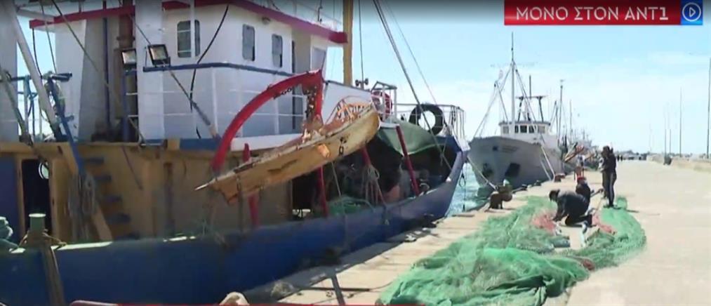 """Σε """"καραντίνα"""" οι Έλληνες αλιείς (βίντεο)"""