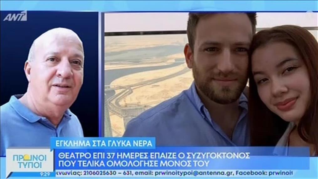 Ο Αθανάσιος Κατερινόπουλος στους Πρωινούς Τύπους