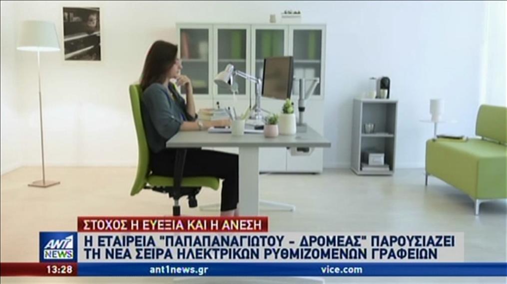 Ηλεκτρικά ρυθμιζόμενα γραφεία για την ευεξία και την άνεση των χρηστών