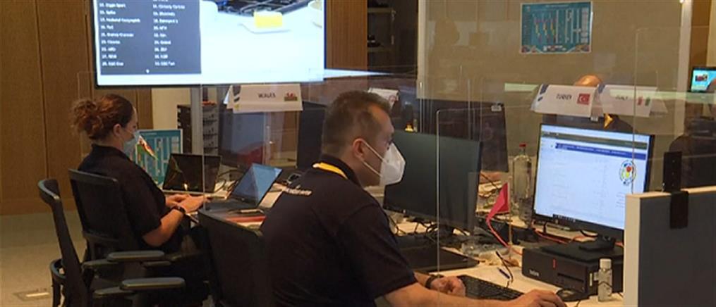 Euro 2020 υπό το... άγρυπνο βλέμμα της Europol