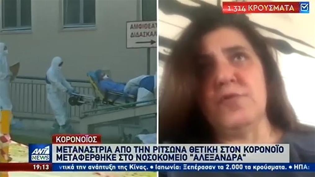 """Λεχώνα με κορονοϊό προκάλεσε αναστάτωση στο """"Αλεξάνδρα"""""""