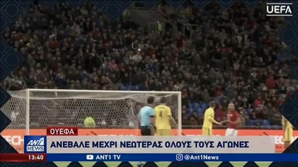 """Στην σκιά του """"κανόνα"""" της UEFA η συνεδρίαση για το ελληνικό ποδόσφαιρο"""