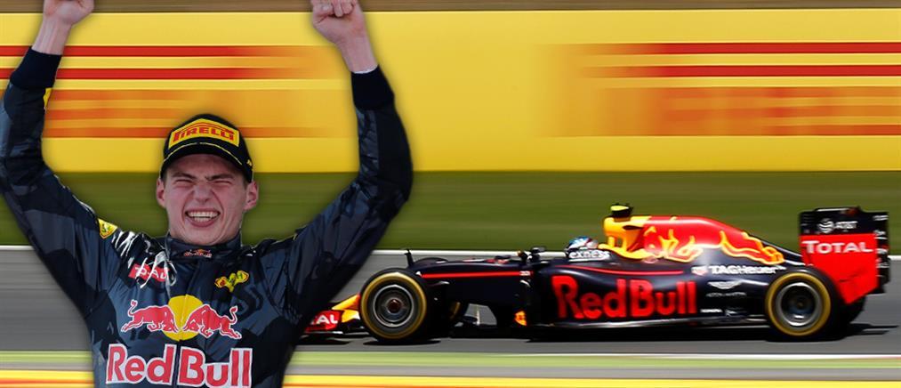 Ο Φερστάπεν κέρδισε το Γκραν Πρι της Βαρκελώνης