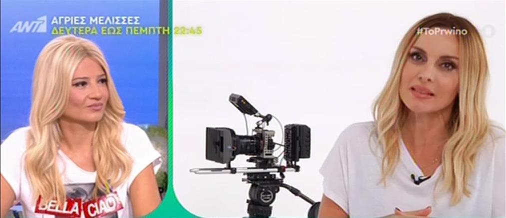 Πέγκυ Ζήνα: Δε θα πήγαινα ξανά σε κριτική επιτροπή (βίντεο)