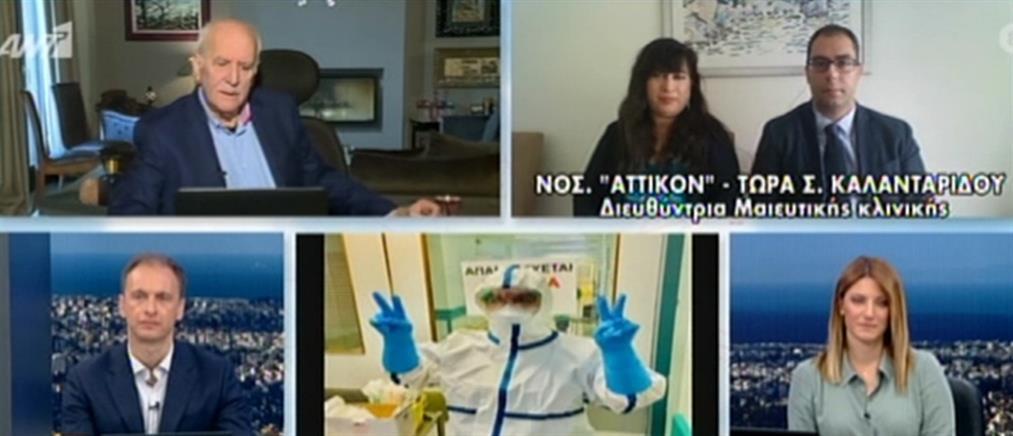 Το αποτέλεσμα του τεστ στο μωρό που γεννήθηκε από μητέρα με κορονοϊό (βίντεο)