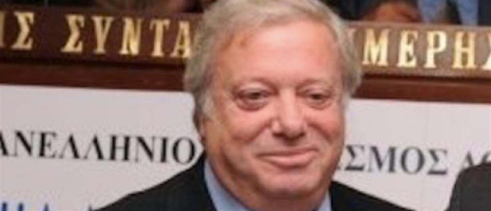 Πέθανε ο Νίκος Αντωνιάδης