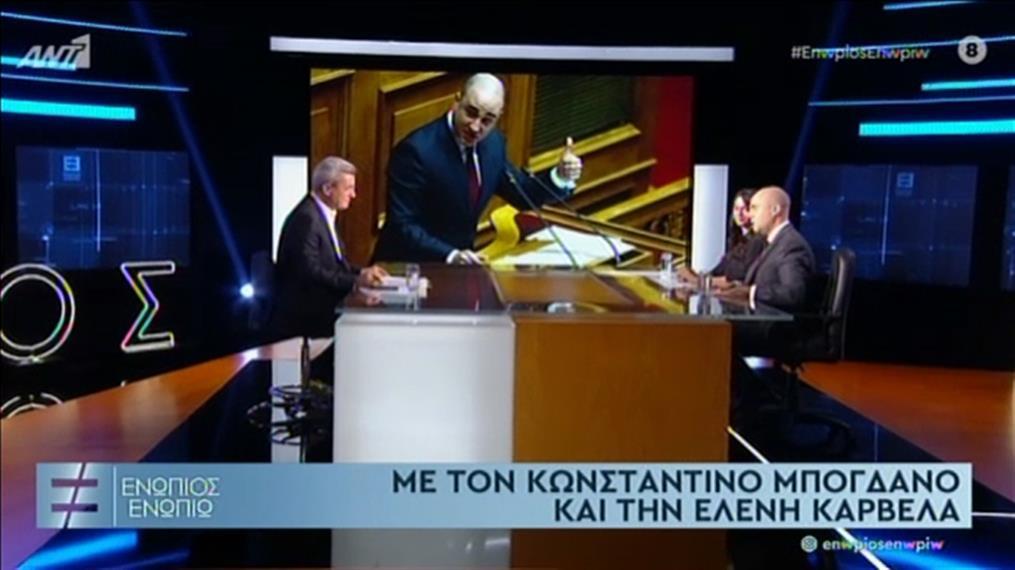 Ο Κωνσταντίνος Μπογδάνος και η Ελένη Καρβελά στην εκπομπή «Ενώπιος Ενωπίω»