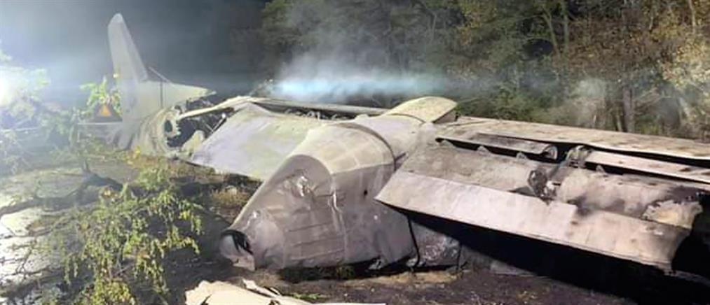 Ουκρανία: δεκάδες νεκροί από τη συντριβή στρατιωτικού αεροσκάφους