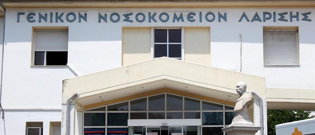 Κορονοϊός: τι έδειξαν τα τεστ στους γιατρούς του Γενικού Νοσοκομείου Λάρισας