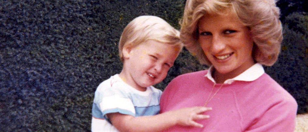 """Γουίλιαμ: έτσι """"συστήνω"""" την γιαγιά - Νταϊάνα στα παιδιά μου (βίντεο)"""