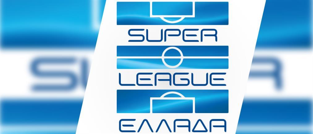 Super League: το πρόγραμμα της σεζόν 2020-2021