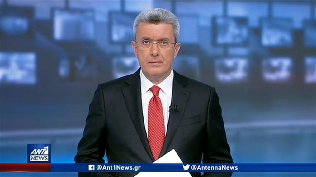 ANT1 NEWS 18-02-2020 ΣΤΙΣ 19:30