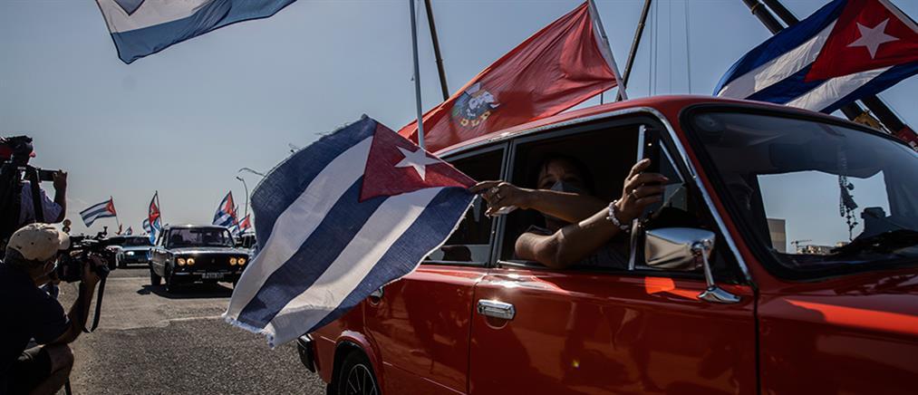 Κλαμπ Lada στην Κούβα (βίντεο)