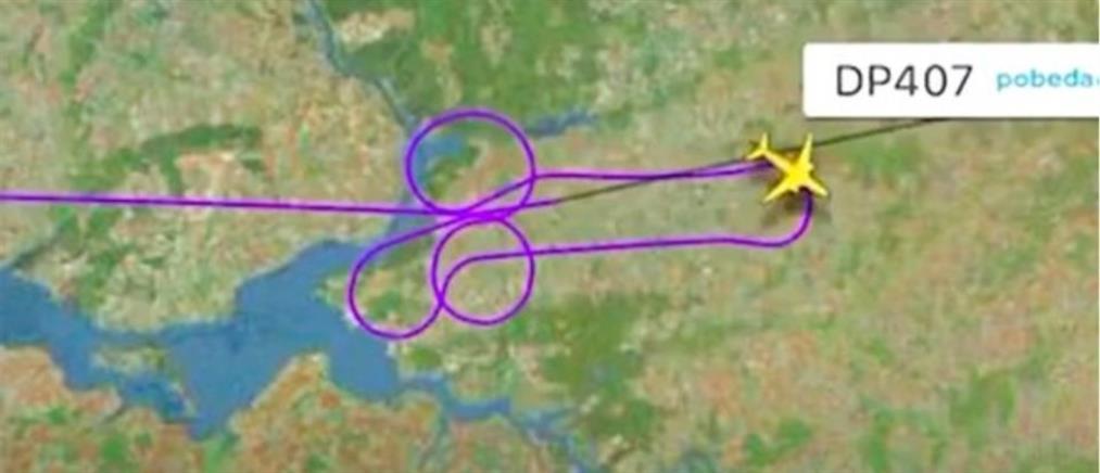 """Έρευνα για πιλότους που φέρονται να """"ζωγράφισαν"""" ένα... πέος στον ουρανό (εικόνες)"""