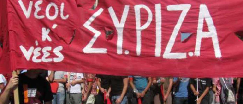 """Νεολαία ΣΥΡΙΖΑ: Καταγγελία για """"παράνομη"""" προσαγωγή του Γραμματέα Σπουδάζουσας Αθήνας"""
