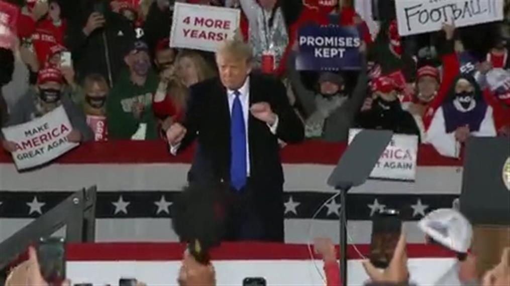 Αμερικανικές Εκλογές 2020: Χορεύοντας τελείωσε την ομιλία του στο Οχάιο ο Τραμπ