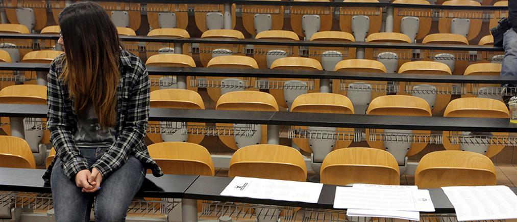 Δραστική μείωση εισακτέων στα πανεπιστήμια ζητούν οι Πρυτάνεις