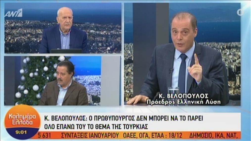 Ο Κυριάκος Βελόπουλος στην εκπομπή «Καλημέρα Ελλάδα»