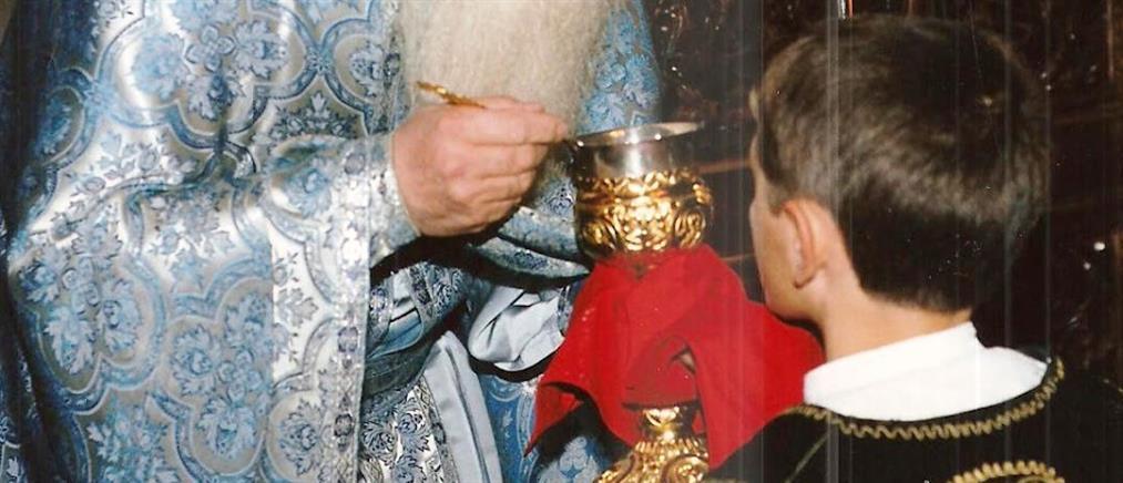 Οικουμενικό Πατριαρχείο: Λαβίδες μιας χρήσης για την Θεία Κοινωνία