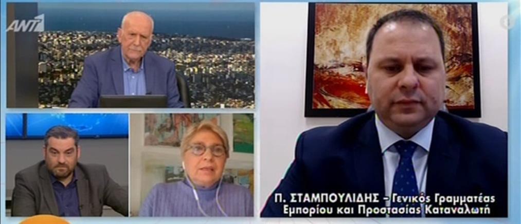 Σταμπουλίδης στον ΑΝΤ1: ο τρόπος που λειτουργεί το λιανεμπόριο είναι υποδειγματικός (βίντεο)