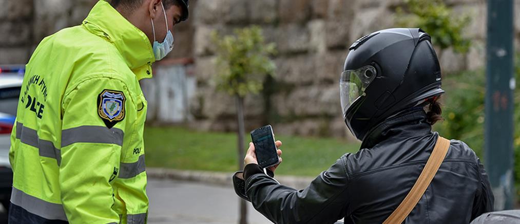 """Κορονοϊός: Οι """"πρωταθλητές"""" των παραβιάσεων στις άσκοπες μετακινήσεις"""