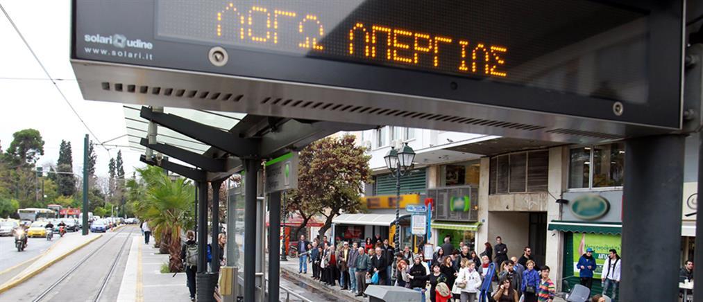 Εβδομάδα ταλαιπωρίας για το επιβατικό κοινό της Αθήνας