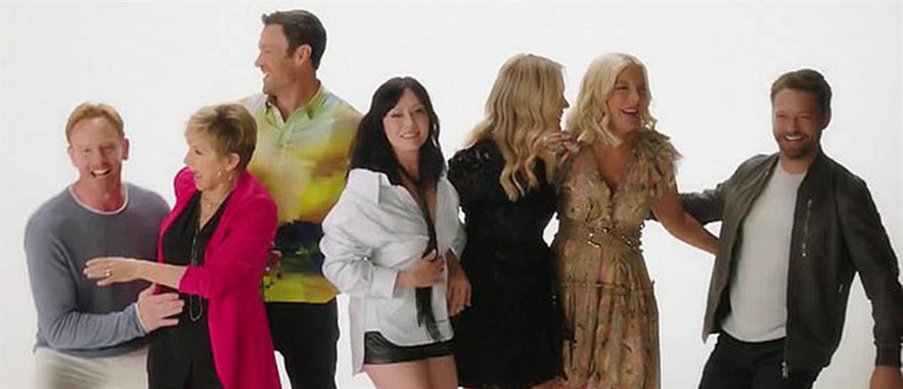 Beverly Hills 90210: Σήμερα η μεγάλη επιστροφή! (βίντεο)