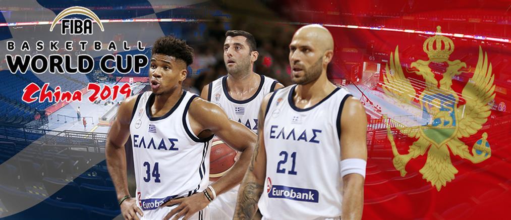 Η Εθνική Μπάσκετ ξεκινάει… το ταξίδι της στο Παγκόσμιο Κύπελλο