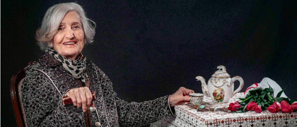 Ένοικοι γηροκομείου ποζάρουν με χάρη για ημερολόγιο (εικόνες)